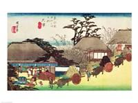 Otsu Fine-Art Print