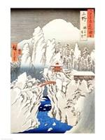 View of Mount Haruna in the Snow Fine-Art Print