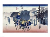 Morning Mist at Mishima Fine-Art Print