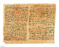 Edwin Smith Papyrus Fine-Art Print