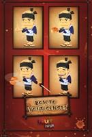 Fruit Ninja - Sensei Wall Poster