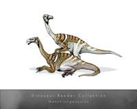Nanshiungosaurus Fine-Art Print