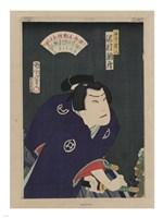 Kunichika Samurai Fine-Art Print
