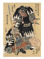 Samurai Warriors Fine-Art Print