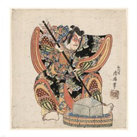 Samurai Sharpening His Weapon Fine-Art Print