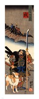 Dog Hata Rokurozaemon with his dog Fine-Art Print