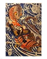 The samurai Hanagami Danjo Fine-Art Print