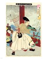 Yoshitoshi Fujiwara no Hidesato Fine-Art Print