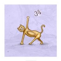 Yoga Cat II Fine-Art Print