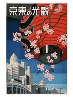 Come to Tokyo, travel poster, 1930s Fine-Art Print