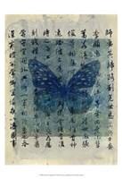 Butterfly Calligraphy II Fine-Art Print