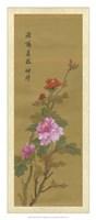 Oriental Floral Scroll II Fine-Art Print
