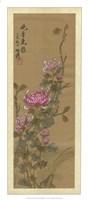 Oriental Floral Scroll III Fine-Art Print