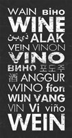 Wine in Different Languages Fine-Art Print