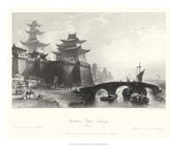 Western Gate, Peking Fine-Art Print