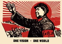 One Vision - One World Fine-Art Print