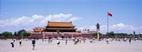 Tiananmen Square Beijing China Fine-Art Print