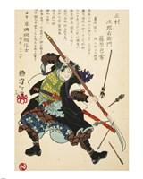 Samurai Blocking Bow and Arrows Fine-Art Print