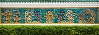 Dragon frieze outside a building, Singapore Chinese Chamber of Commerce and Industry, Singapore Fine-Art Print