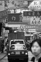 Traffic on Queen's Road Central, Central District, Hong Kong Island, Hong Kong Fine-Art Print