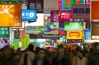 People on a street at night, Fa Yuen Street, Mong Kok, Kowloon, Hong Kong Fine-Art Print