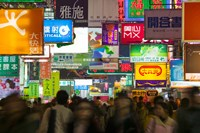 People on a street at night, Fa Yuen Street, Mong Kok, Kowloon, Hong Kong Fine-Art Print