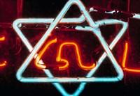 Neon Jewish star symbol Fine-Art Print