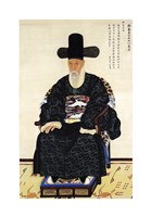 Portrait of Kang Sehwang Fine-Art Print