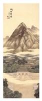 Spring Dawn at Mt. Baegak Fine-Art Print
