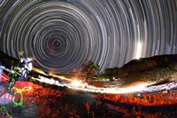 Astronomers observe polar star trails above a mountain in Iran Fine-Art Print