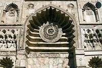 Al-Aqmar Mosque, Khan El Khalili, Cairo, Egypt Fine-Art Print