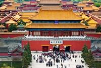 Forbidden City North Gate, Gate of Divine Might, Beijing, China Fine-Art Print