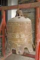 Bell, Ancient Architecture, Pingyao, Shanxi, China Fine-Art Print