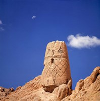 Afghanistan, Bamian Valley, City of Noise watchtower Fine-Art Print