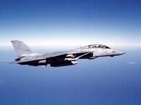 F-14A Tomcat in flight above the Pacific Ocean Fine-Art Print