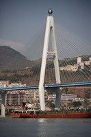 River port, Badong, Suspension Bridge over Yangzi Fine-Art Print