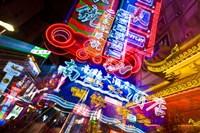 China, Shanghai, Nanjing Road, Neon signs Fine-Art Print