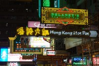 Tsim Sha Tsui district, Kowloon, Hong Kong, China. Fine-Art Print