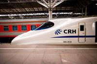 China Railways, Shanghai, China Fine-Art Print