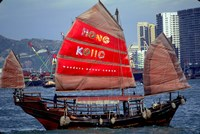 Duk Ling Junk Boat Sails in Victoria Harbor, Hong Kong, China Fine-Art Print