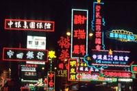 Neon Lights on Nathan Road, Hong Kong, China Fine-Art Print