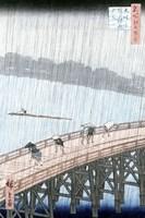 Sudden Shower over Shin-Ohashi Bridge Fine-Art Print