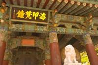 Haeinsa Temple Complex, Gayasan National Park, South Korea Fine-Art Print