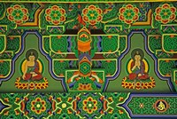 Detail of Wall Mural at a Buddhist Temple, Taegu, South Korea Fine-Art Print