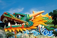 Famous Dragon at Haw Par Villa in Singapore Asia Fine-Art Print