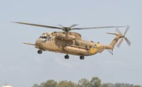 Sikorsky CH-53 Yasur of the Israeli Air Force Fine-Art Print