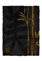 Black Gold Bamboo 1 Fine-Art Print