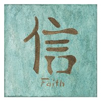 Faith in Mocha Fine-Art Print