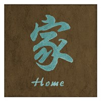 Home in Aqua Fine-Art Print