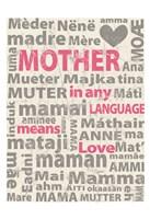 Mother Languages 2 Fine-Art Print